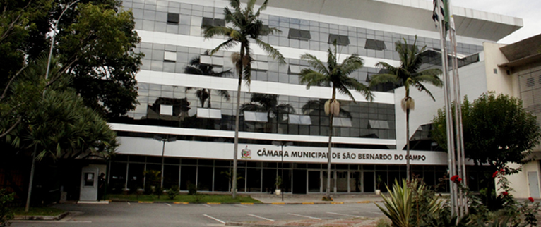 Câmara de São Bernardo do Campo lança edital para concurso público